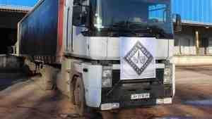 В Донбасс отправлено 181 тонн международной гумпомощи
