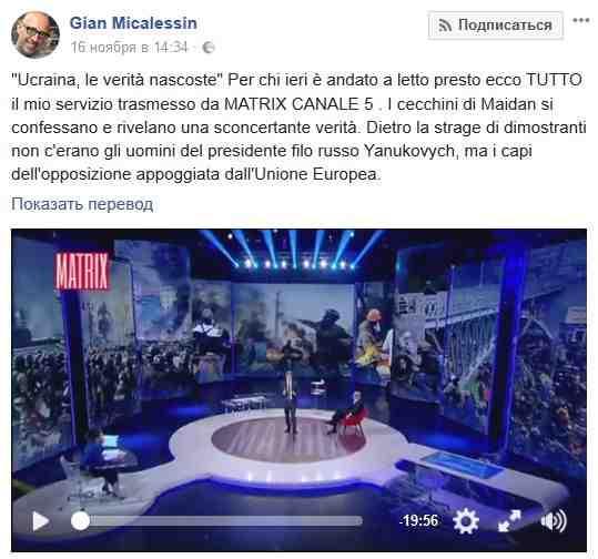 НаитальянскомТВ показали фильм спризнаниями снайперов Евромайдана— Скрытые истины