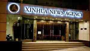 Китайским СМИ вероятно придется оформляться в США как иноагентам