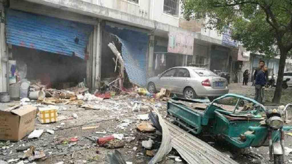 Взрыв произошел навостоке Китая