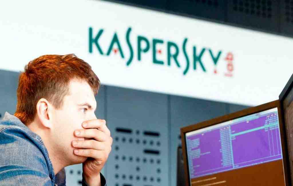ВСША ненашли прямых подтверждений применения ПО «Касперского» хакерами
