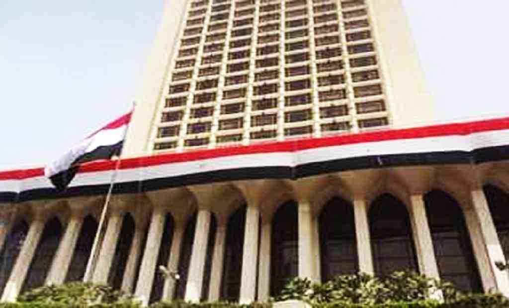 МИД Египта обвинил Англию иКанаду вовмешательстве вовнутренние дела