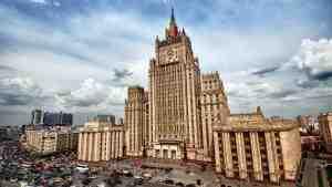 МИД РФ требует от посла Голландии объяснений из-за обвинений в кибератаках