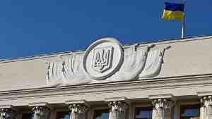 Порошенко предложил изменить закон Украины о гражданстве