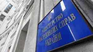 Украина выслала дипломата из Беларуси