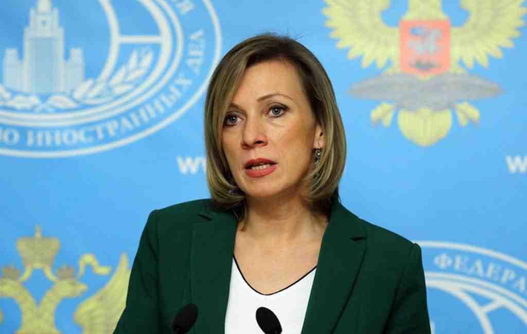 Совфед порекомендовал русским организациям воздержаться отрекламы в социальная сеть Twitter