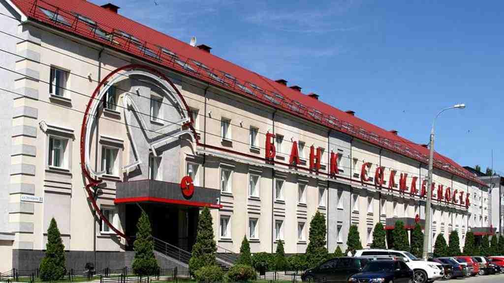 Уеще одного русского банка изтоп-200 отозвали лицензию