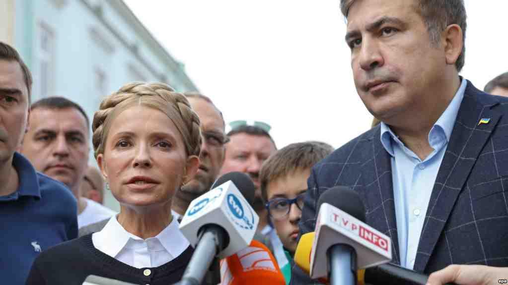 Порно тимошенко и грузинский президент