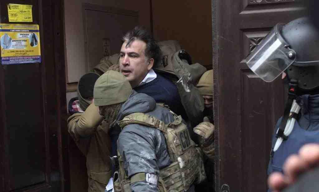 Сторонники Саакашвили проводят акцию вего поддержку