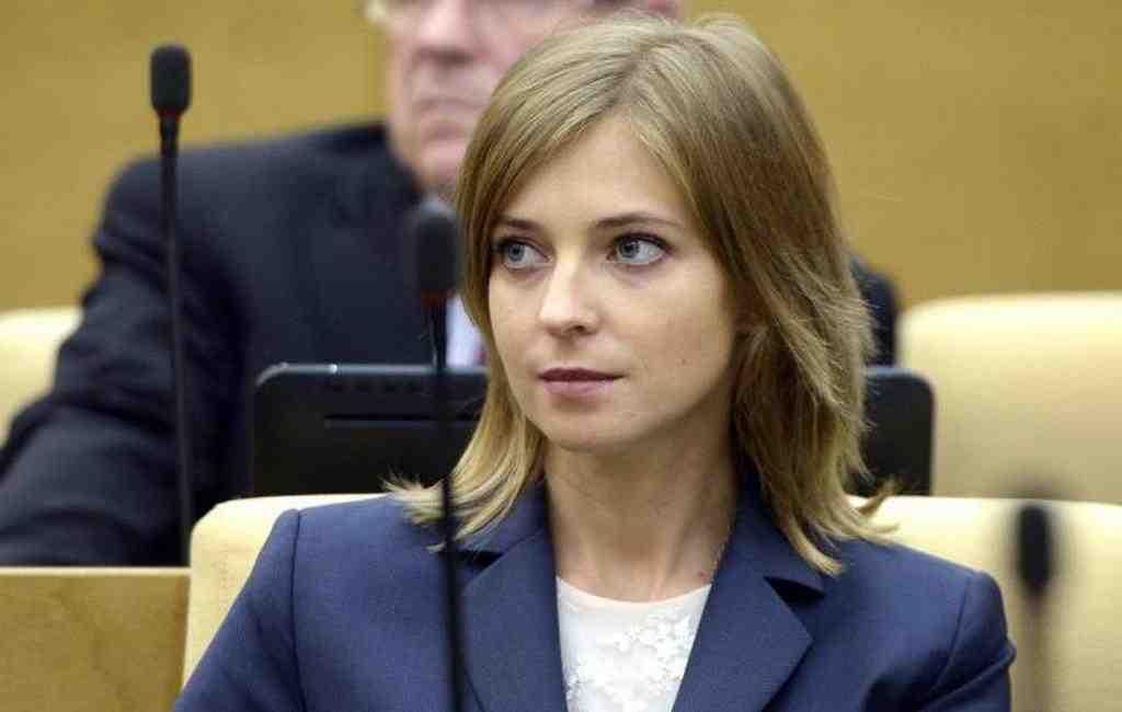 Киев обвинил Поклонскую ввоенных правонарушениях 12декабря 2017 14:33