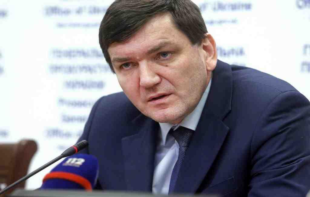 Генеральная прокуратура Украина указала виновных взатягивании расследования по«майдану»