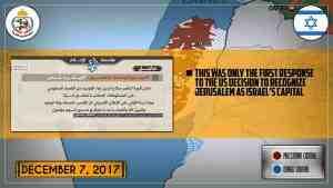 8-9 декабря 2017. Сводка по Палестине и Сирии