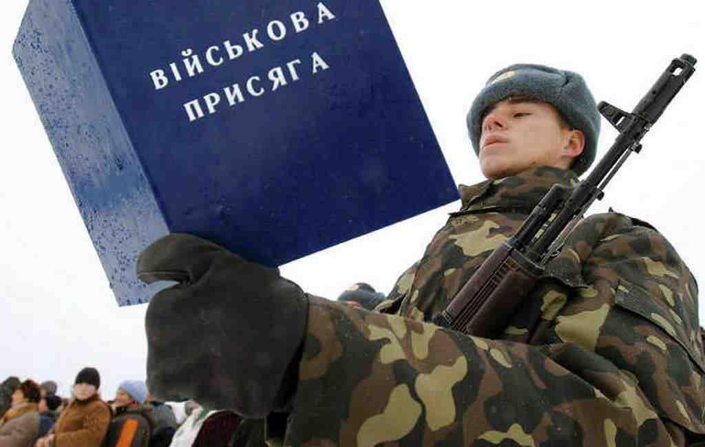 Вгосударстве Украина 70 процентов призывников неявились ввоенкоматы