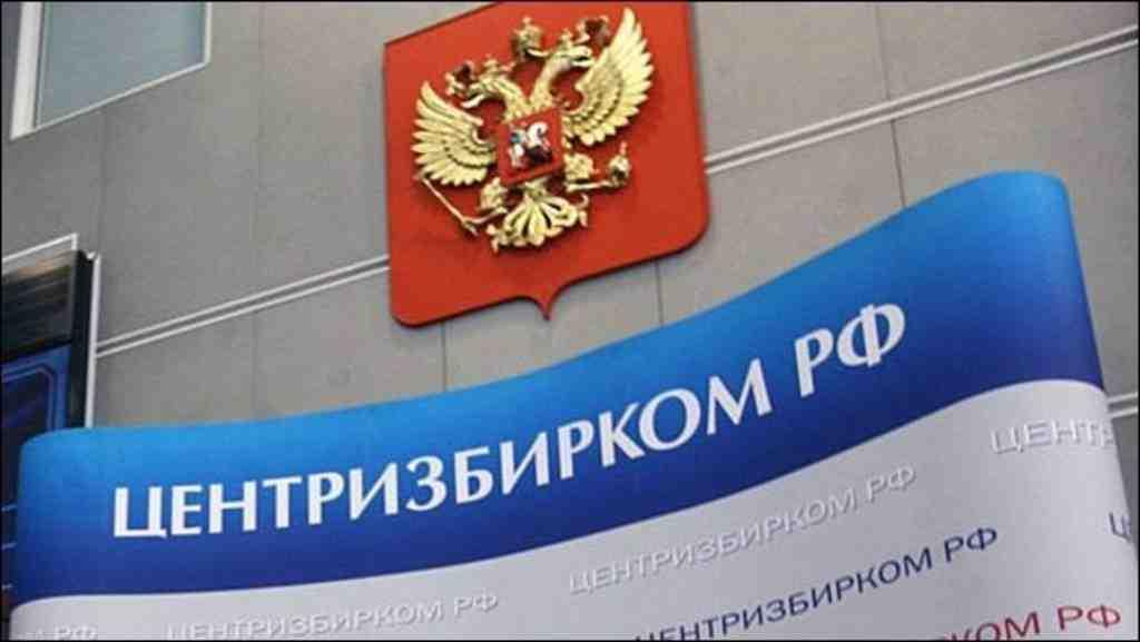 ОНФ рассчитывает, что войдет винициативную группу повыдвижению Владимира Путина