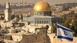 Махмуд Аббас заявил, что Иерусалим является столицей Палестины