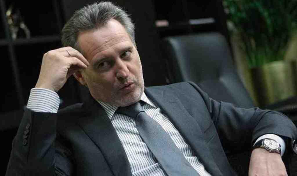 Суд Австрии заморозил экстрадицию Фирташа вСША