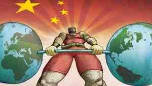 Китайская экспансия