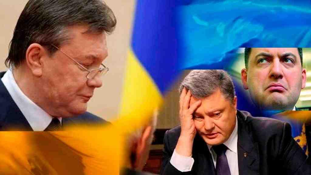 Запад поддержал вгосударстве Украина нетого человека— Bloomberg View