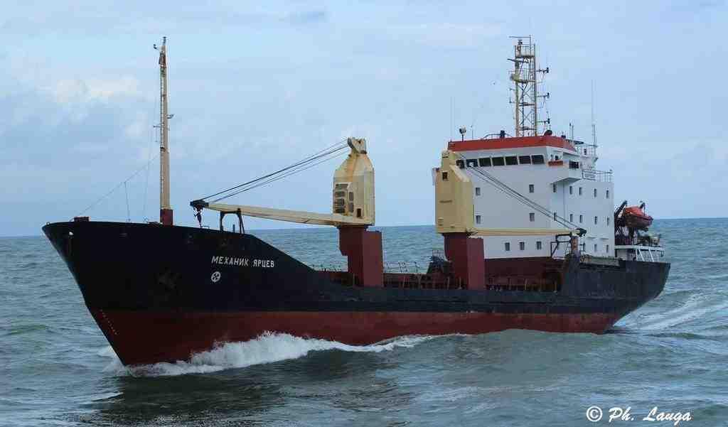 Российское судно «Механик Ярцев» получило крен уберегов Англии