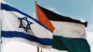 ООП может заморозить решение о признании Израиля