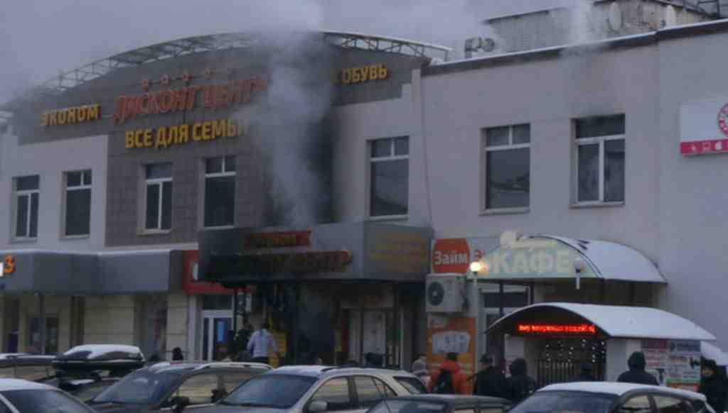 Три человека погибли впожаре в коммерческом центре вПодмосковье