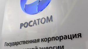 Росатом приступил к строительству АЭС «Аккую» в Турции