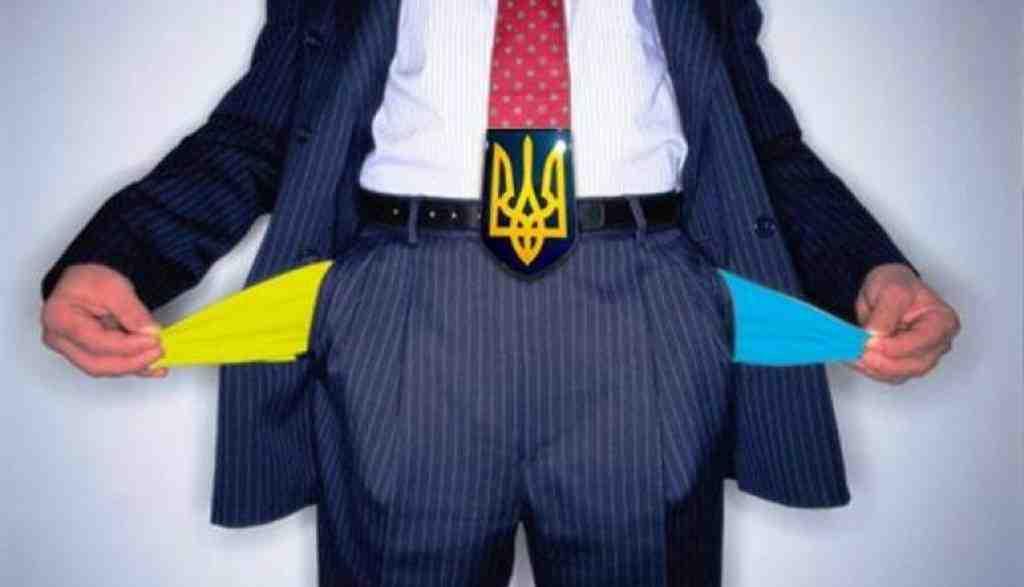 Украине придется работать сМВФ ближайшие 10