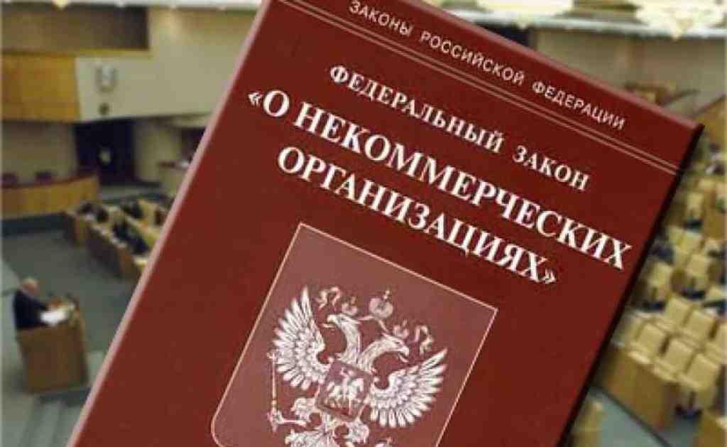 Путин объявил онеобходимости модернизировать закон обиноагентах