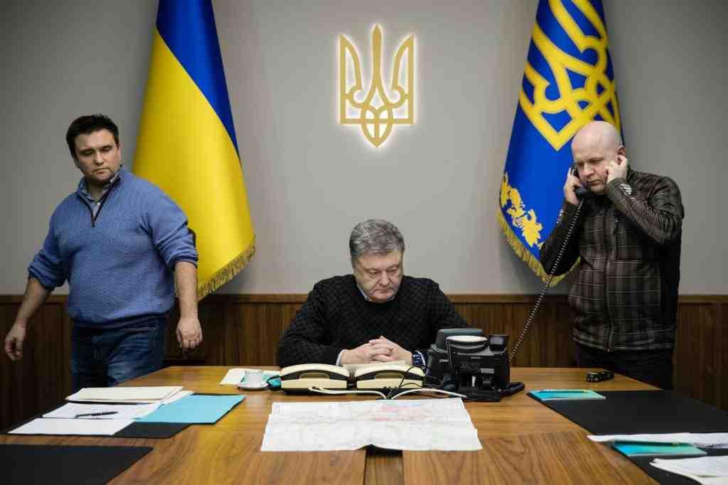 Заявления вФСБРФ являются «низкопробной подделкой»— pr-служба президента Украины