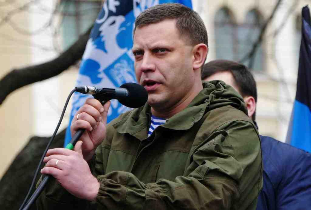 ДНР/ЛНР: закон ореинтеграции противоречит мирным планам поДонбассу