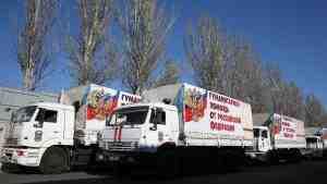 Рука помощи: МЧС России вновь доставил гумпомощь в Донбасс