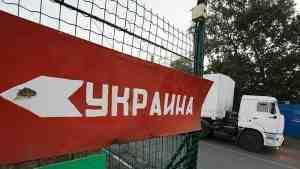 Украинский экспорт в Россию значительно подрос в 2017 году
