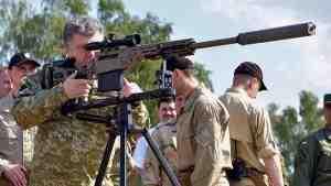 Посол США Украине: Берите оружие за так, только воюйте с русскими
