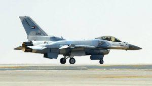 Катар пожаловался на ОАЭ за нарушение своего воздушного пространства