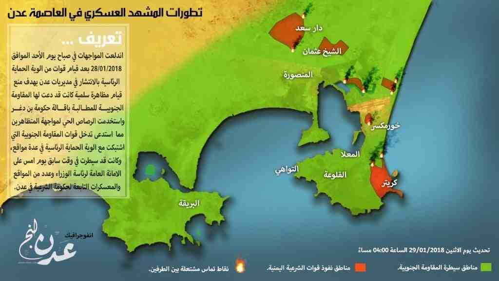 Aden-29-01.jpg