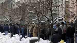 Возле здания МВД Украины прошёл митинг азербайджанцев