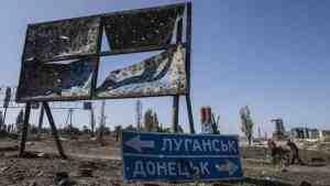 МИД РФ: Киев хоронит Минские соглашения