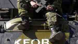 В НАТО пообещали и далее поддерживать безопасность в Косове