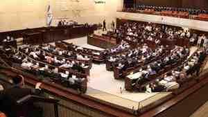Парламент Израиля не принял законопроект о геноциде армян