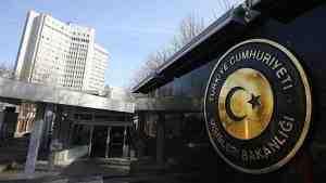 В Турции после скандала переименовали улицу, где стоит посольство ОАЭ