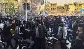 В Иране прошли демонстрации в поддержку правительства