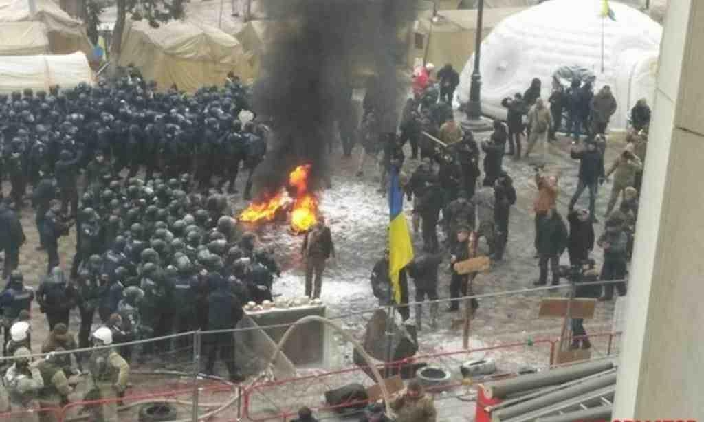 Столкновения под Радой: в милиции сказали опострадавших