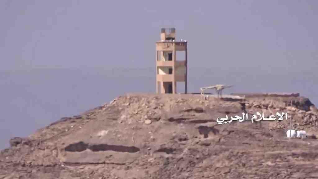 Саудовская Аравия сообщила оперехвате запущенной хуситами изЙемена ракеты