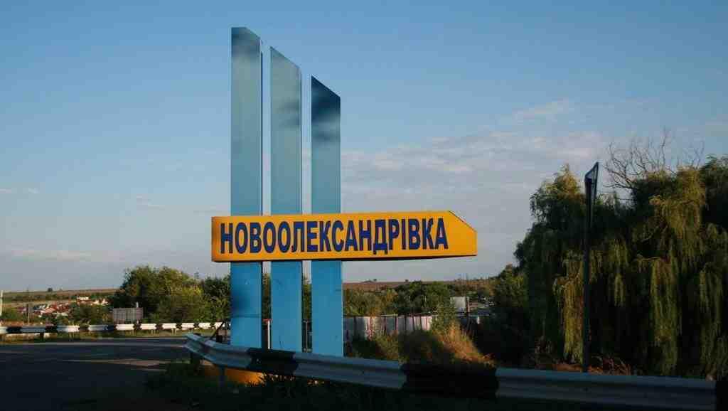 ЛНР: ВСУ «захватили» Новоалександровку, которую контролировали с2015 года