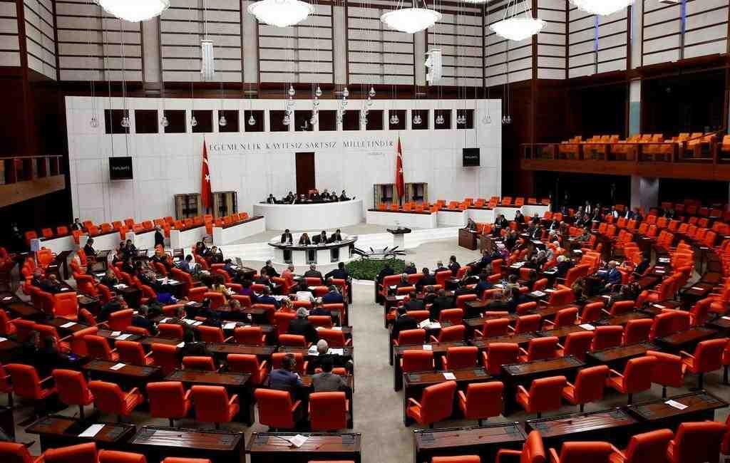 Турецкие парламентарии изучат причины исламофобии вевропейских странах