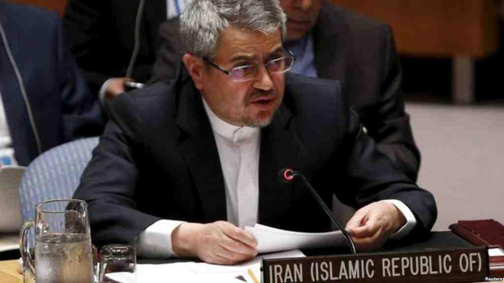 Иран вмеждународной Организации Объединенных Наций (ООН) подал жалобу наСША завмешательство вдела республики