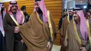 В Саудовской Аравии задержали 11 принцев