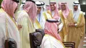 Обвиняемых в коррупции саудовских принцев перевели в тюрьму