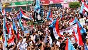 Власти Йемена обвинили «Южное движение» в попытке переворота