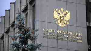 РФ готова к новым мерам в ответ на притеснение своих СМИ за рубежом